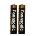 2 x baterii Panasonic AAA R3